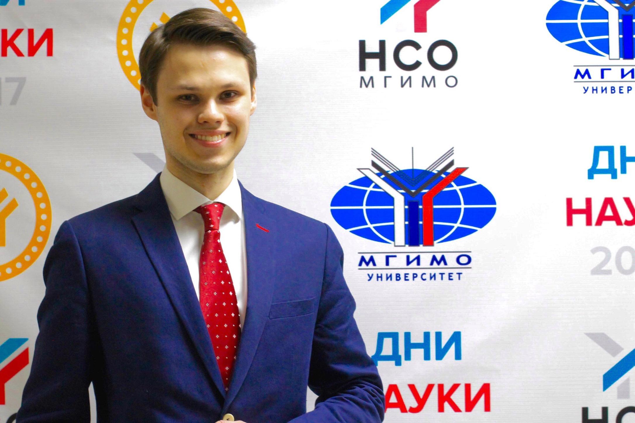 Королев Денис Андреевич